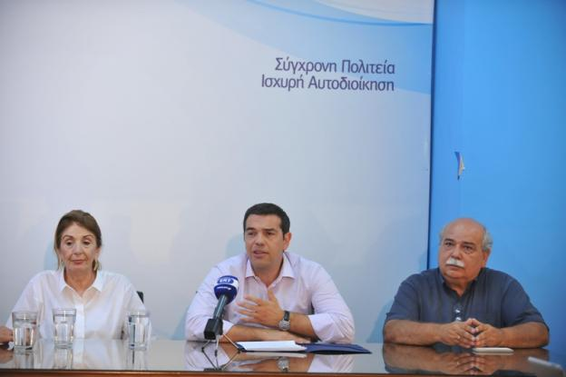 tsipras-prosfyges