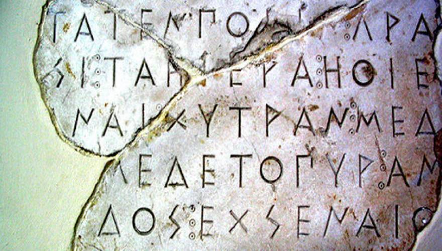 greek_language